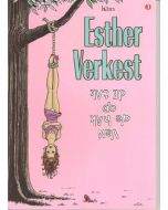 esther-verkest-03.jpg