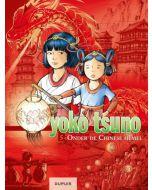 YOKO TSUNO, INTEGRAAL DEEL 005 : ONDER DE CHINESE HEMEL