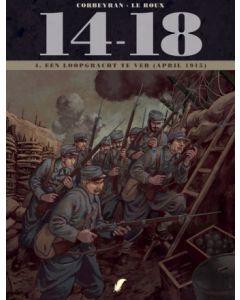14-18-hc-4.jpg