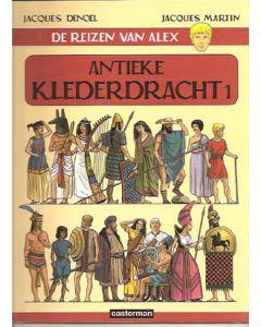 alex-reizen-antieke-klederdracht-01.jpg