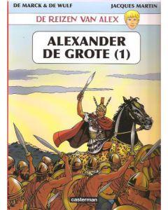alexander-de-grote-1.jpg