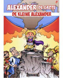 alexander-de-grote-sc-0-001.jpg