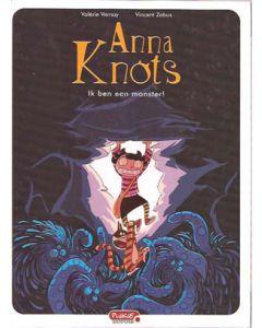 anna-knots-01.jpg