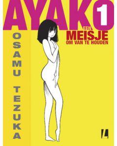ayako-1.jpg