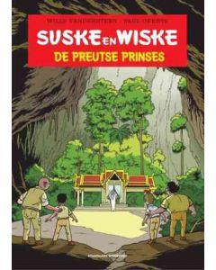 """SUSKE EN WISKE LUXE """" DE PREUTSE PRINSES """" GROOTFORMAAT"""