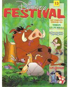 disney-festival-13.jpg