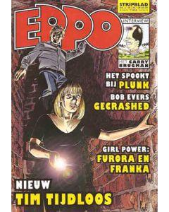 eppo-06.jpg