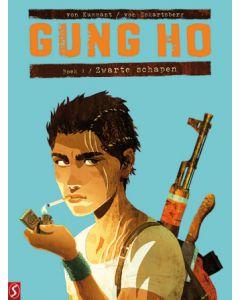 gung-ho-hc-1-1.jpg