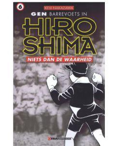 hiroshima-p-6-001.jpg
