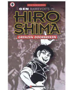 hiroshima-pocket-9-001.jpg