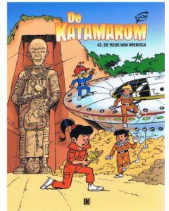katamarom-sc-42-001.jpg