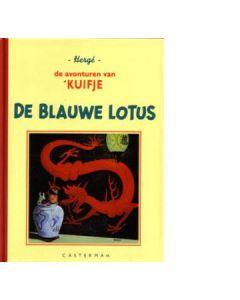 kuifje-hc-de-blauwe-lotus.jpg