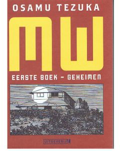 mw-hc-1.jpg