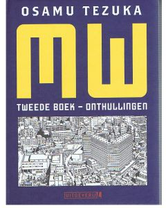 mw-hc-2.jpg