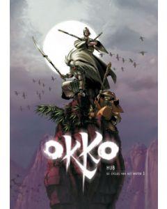 okko-sc-1.jpg