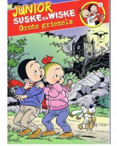 suske-en-wiske-junior-3.jpg