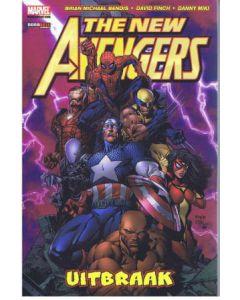 the-new-avengers-1.jpg