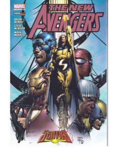 the-new-avengers-deel-2.jpg