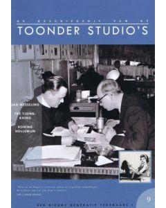 toonder-studios-9-001.jpg