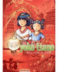 yoko-tsuno-frans-05-hc.jpg