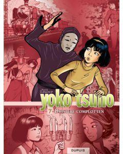 YOKO TSUNO INTEGRAAL DEEL 007